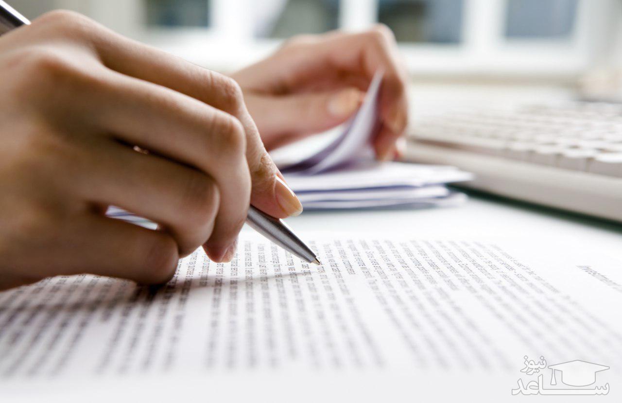پذیرش و چاپ مقاله isi چه امتیازاتی دارد؟